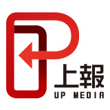 批邱太三為妻回任法官關說司法院 媒體人黃越宏判50天拘役