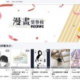 台灣同婚釋憲  陸網友:組團到台灣結婚