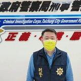 宣達團訪洛桑國際奧會  訴求中華台北正名「台灣隊」