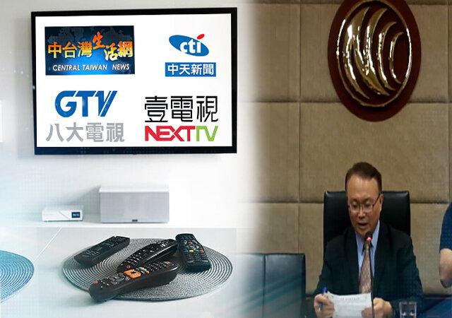 北京強推港版國安法 川普「震怒」:本周將採取強力行動