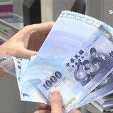 台灣大步邁向前去-解構單一性道德價值