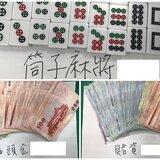 劉曉波肝癌保外就醫!黃重諺:北京當局應給予基本人權保障