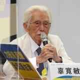 海棠颱風路徑西修 登陸後預估會減弱