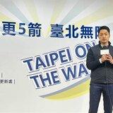 柯文哲:反核 但台灣水電費太低