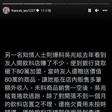 日本人最愛的五大拉麵店 冠軍竟不是「一蘭」