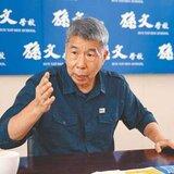 中國新歌聲統戰爭議「沒疏失」 楊偉中:柯市長在嗎?