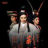 日網友激推台灣是「美腿天堂」?鄉民這樣說