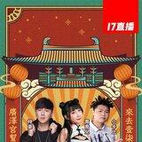 被嚇醒!西藏林芝市6.9強震 深度僅6.2公里
