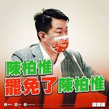 台灣本土藥廠 率先實施「藥品生產履歷」