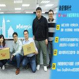 總統府揭露駭客技術 蔡英文直呼好恐怖