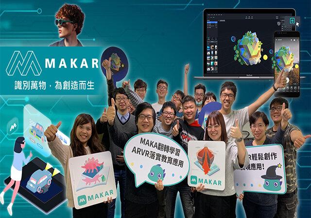 香港示威者登《時代》網路影響人物 「無領袖」卻成功掀起反送中運動