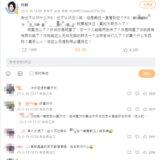 馬偕醫院人事風波 董事長劉伯恩遭控掏空醫院