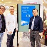 亞太防制洗錢組織調升台灣評鑑等級 外交部:洗錢防制努力獲得國際肯定