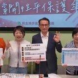 兩岸身障人士體育交流 體驗台灣無障礙環境