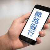 蔡英文參觀駐史瓦濟蘭技術團:台灣以你們為榮