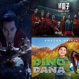 【專文】在中國「台灣限定」的,是「待遇」還是「悲劇」?