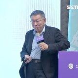 台灣第一鮪拍賣 拍出價創歷史新高