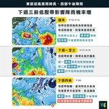 老師朱經武vs.學生吳茂昆  黃創夏嘆氣了