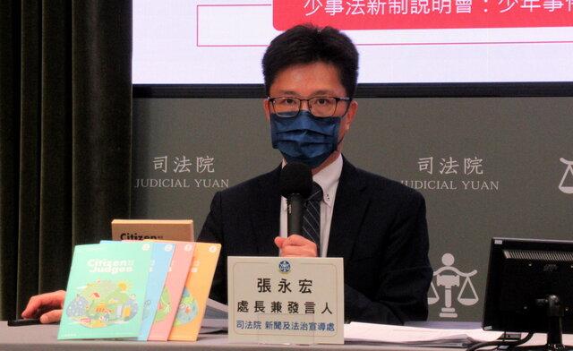 中國推對台26條措施 10名綠委大陣仗高喊「母湯喔!」