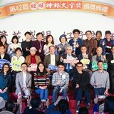 陳時中會見聖文森、史瓦帝尼衛生部長 感謝為台灣發聲