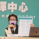 台布斷交》中方出重手主因 黨政人士:台灣與多個主要國家關係大幅進展