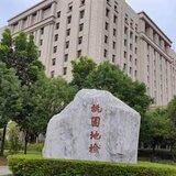 曹興誠推崇〈台灣前途決議文〉談兩岸和平程序:唯統一需要公投 讓北京沒有對台動武的藉口