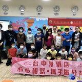 颱風「山神」最快16日形成 是否影響台灣仍需觀察