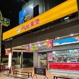 中國巨蟒鎖喉戰略/還在「台灣人也是中國人」自欺欺人!