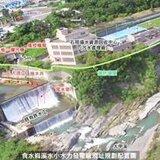 男PO北捷持刀舊聞引恐慌 罰2千元