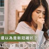 林鄭、曾俊華辭職批准 加入特首選戰
