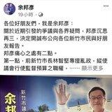 葉俊榮探視遭截肢警陳昭宏 約康復後一起跑步