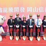 「鐵牛之子-台灣阿信」新書簽名獲迴響!臺南要人才不要藍綠!市長就選許忠信