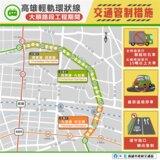 【台大校長案】吳瑞北改提行政訴訟 以司法手段打破重啟遴選僵局