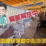 中國製造「假新聞」操弄台灣對立?國台辦駁斥:是民進黨抹黑大陸,台灣同胞心理有數