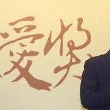 7歲男童發燒喉嚨痛 竟是可怕的猩紅熱!