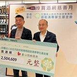 韓國瑜女兒「私人臉書」被肉搜 網轟:民進黨支持者水準