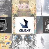 賴揆出席蘇貞昌造勢晚會 大觀自救會現場激烈抗議