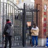 普悠瑪翻覆意外 韓國瑜籲捐血又唱中華民國頌被噓爆