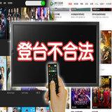 試院訂年改月退樓地板 3萬2160元