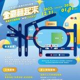 【觀點】中國教育科學研究院姜朝暉:區塊鏈和傳統教育有很多的對接點