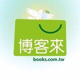 選情分析》 「三山」難撼動   韓國瑜造勢集氣