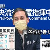 「3位落跑市長」合體站台!他酸:是陳其邁的台灣價值?