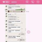 台南市非營利幼兒園設置規劃 六都落後