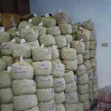 蔡英文發維特 呼籲國際支持台灣出席WHA